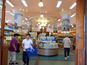 Pornthip Sea Store